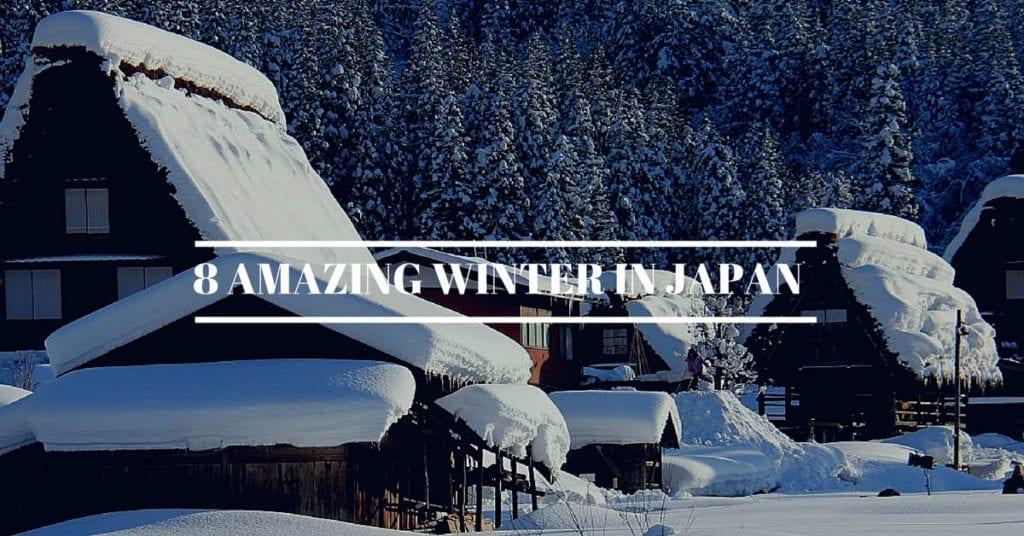 เที่ยวญี่ปุ่นหน้าหนาว