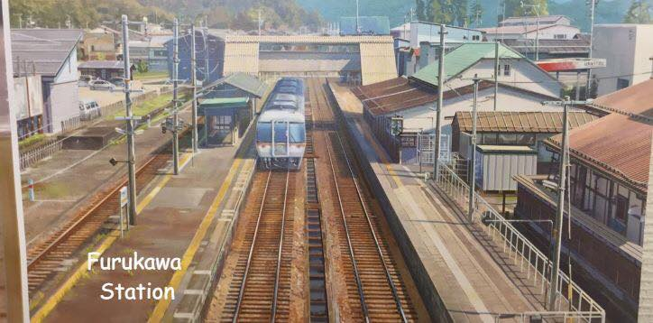 Furukawa Station - Your Name