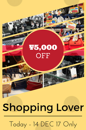 Shopping Lover Coupon - EIYAIDA