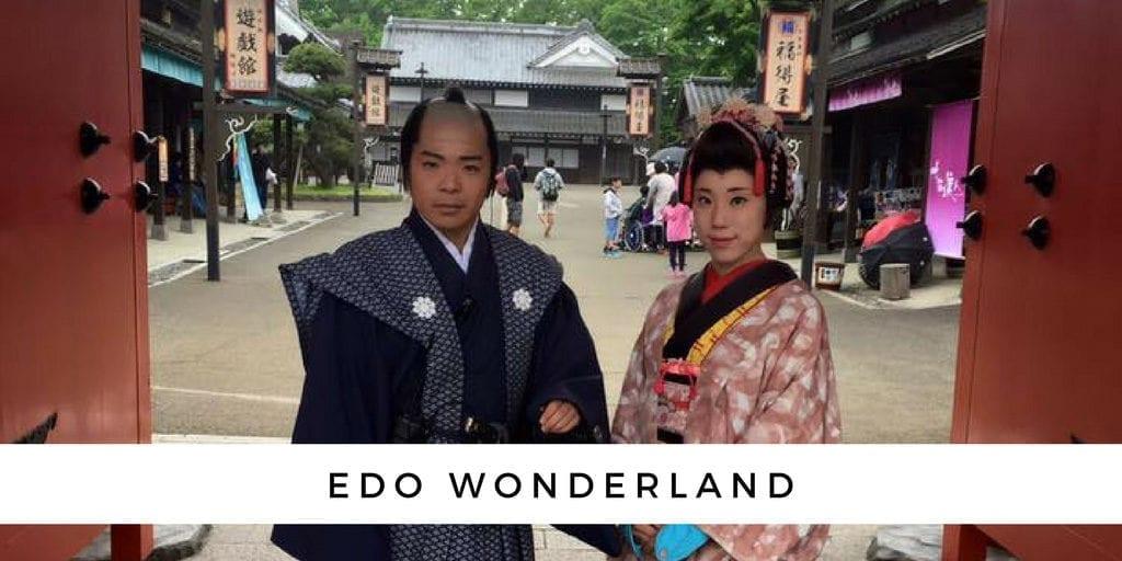 เที่ยวญี่ปุ่นอิโดะวันเดอร์แลนด์