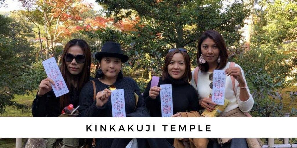 เที่ยววัดทองญี่ปุ่น