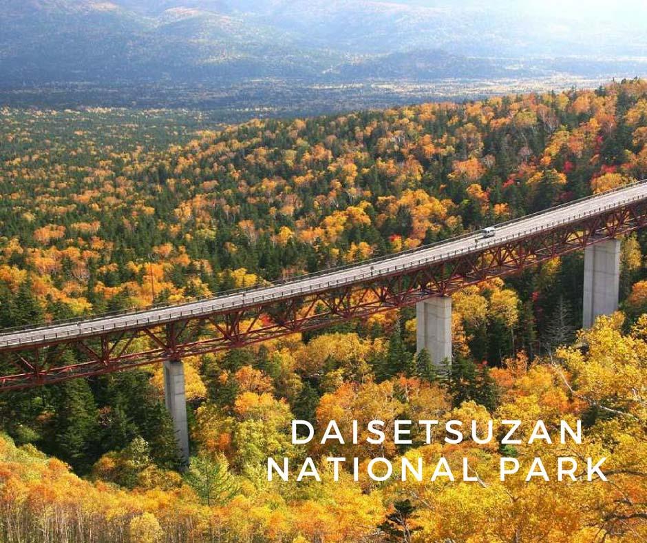 พยากรณ์ใบไม้เปลี่ยนสี Daisetsuzan National Park