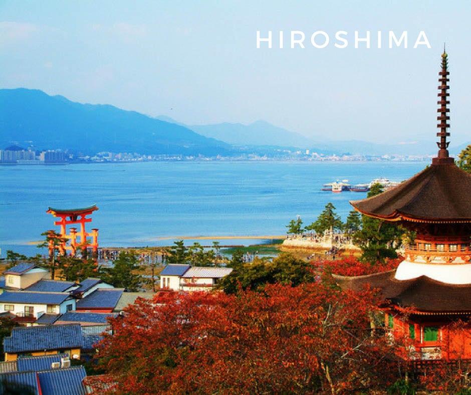 พยากรณ์ใบไม้เปลี่ยนสี Hiroshima
