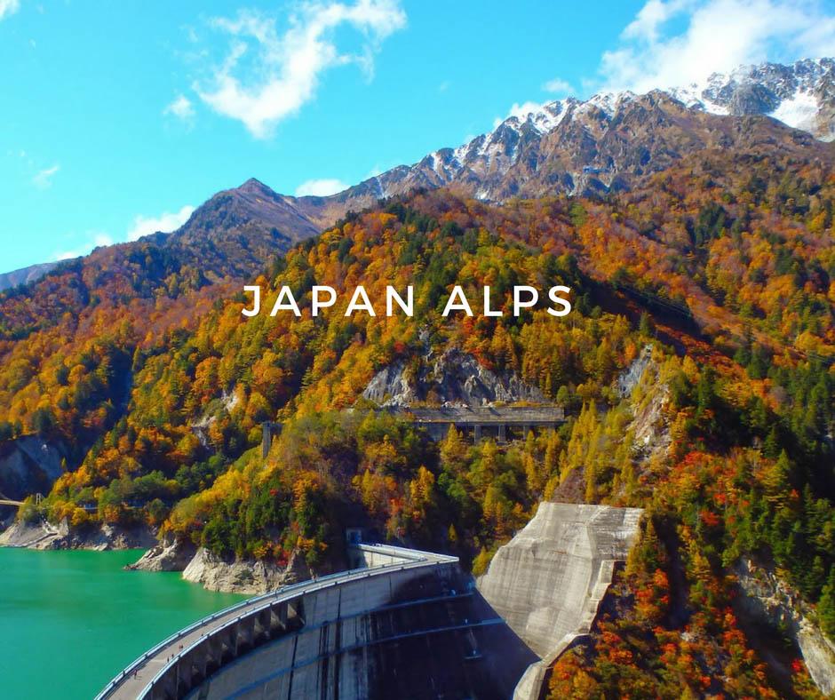 พยากรณ์ใบไม้เปลี่ยนสี Japan Alps