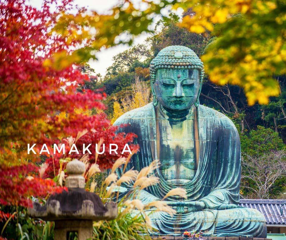 พยากรณ์ใบไม้เปลี่ยนสี Kamakura