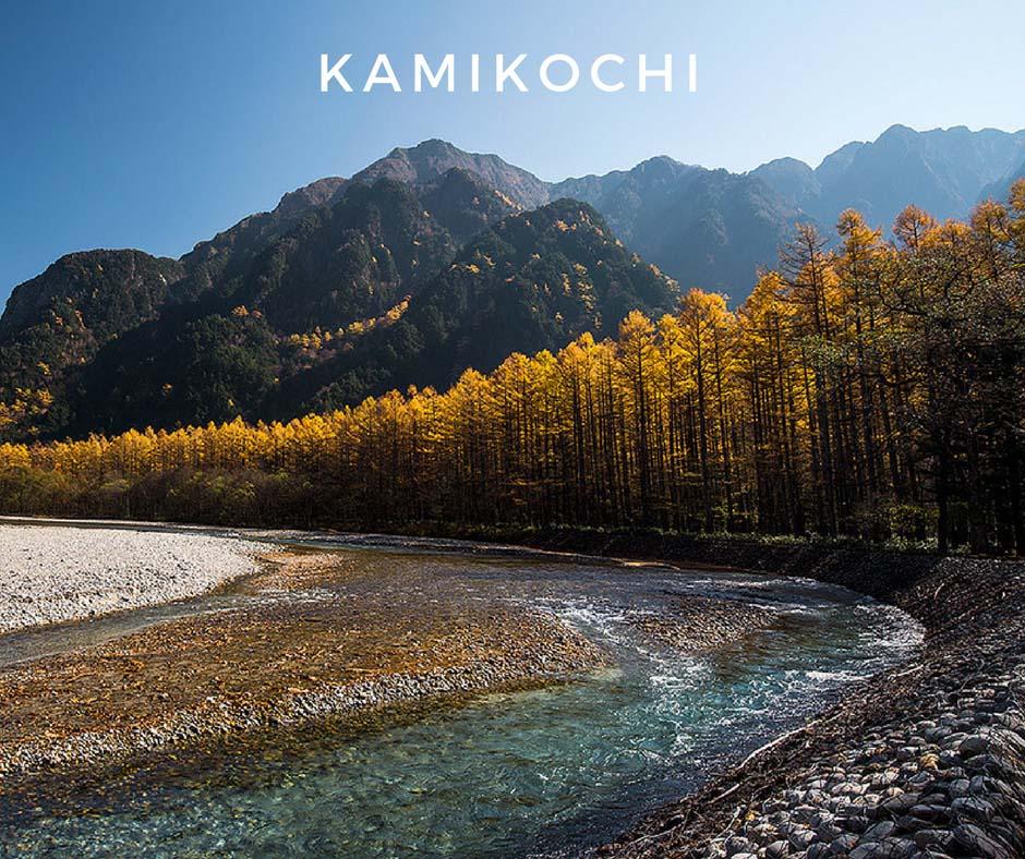 พยากรณ์ใบไม้เปลี่ยนสี Kamikochi