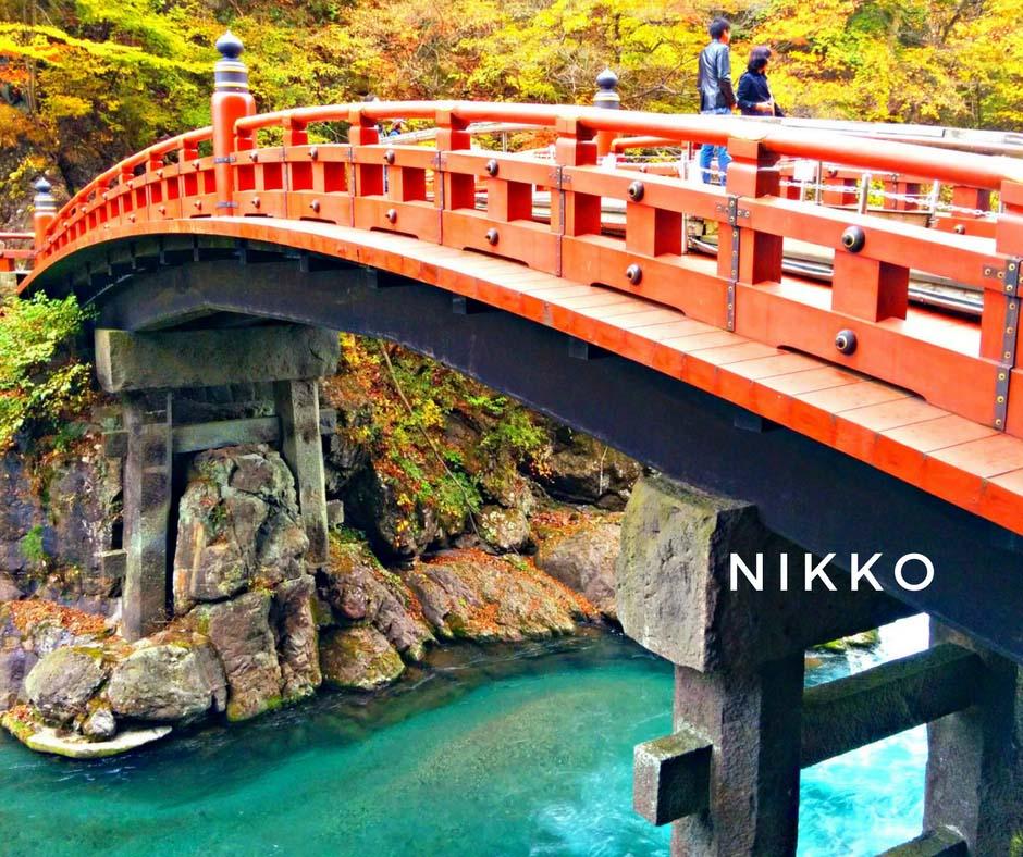 พยากรณ์ใบไม้เปลี่ยนสี Nikko