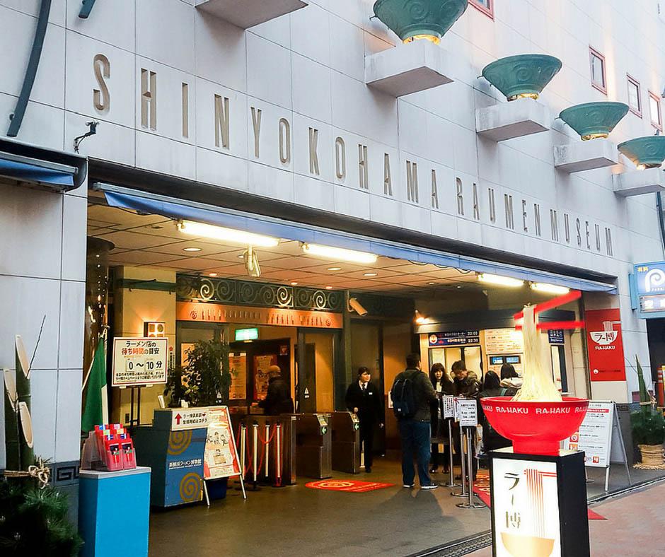 Raumen Museum Yokohama - Eiyaida
