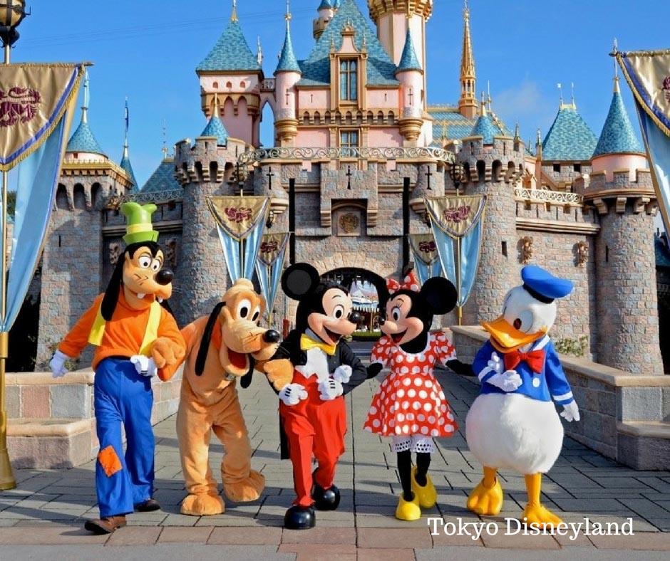 Tokyo Disneyland - Eiyaida