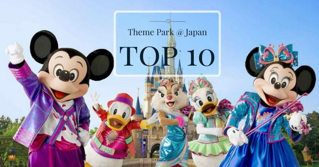 ปิดเทอมตุลาพาลูกเที่ยวญี่ปุ่น