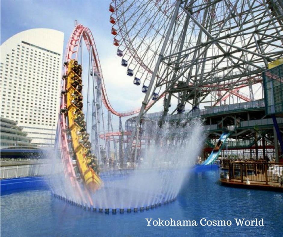 Yokohama Cosmo World - Eiyaida