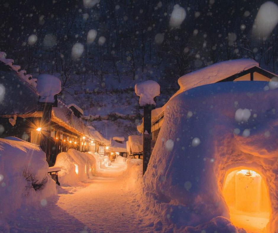 บ้านอุโมงค์หิมะ อะคิตะ