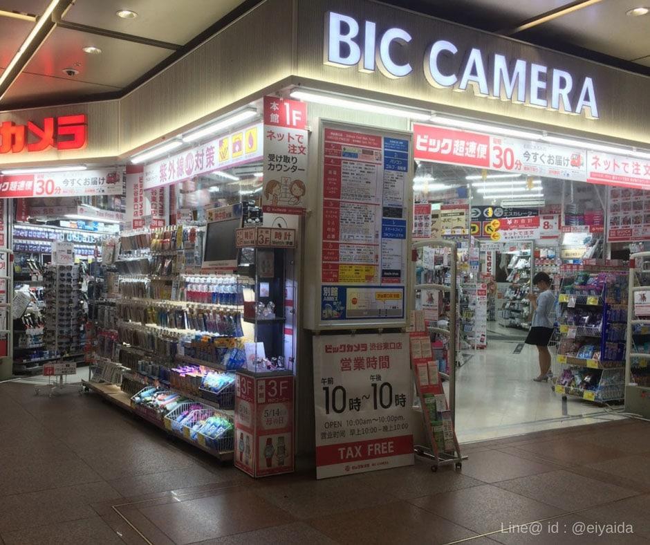 17 ห้างดังย่านชิบูย่า - Big Camera Shibuya