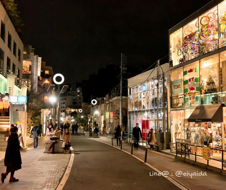 ช็อปปิ้งย่านฮาราจูกุ - Cat Street