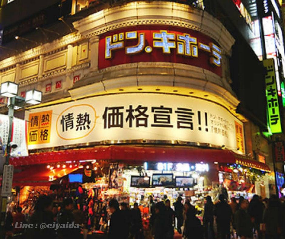 ช็อปปิ้งย่านชินจูกุ ที่ Donki Shinjuku