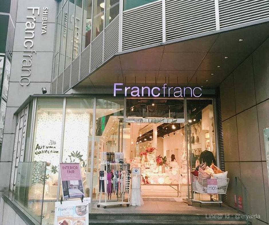 17 ห้างดังย่านชิบูย่า - France France Shibuya