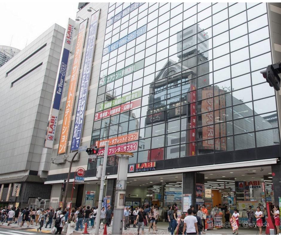 17 ห้างดังย่านชิบูย่า - Labi Shibuya