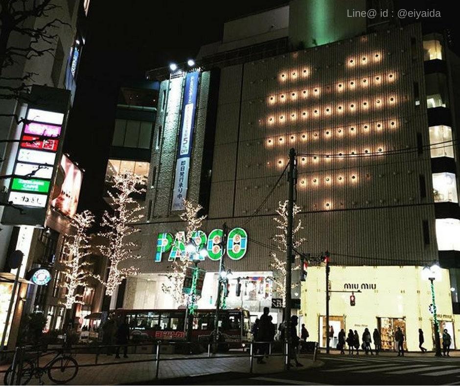 17 ห้างดังย่านชิบูย่า - PARCO Shibuya