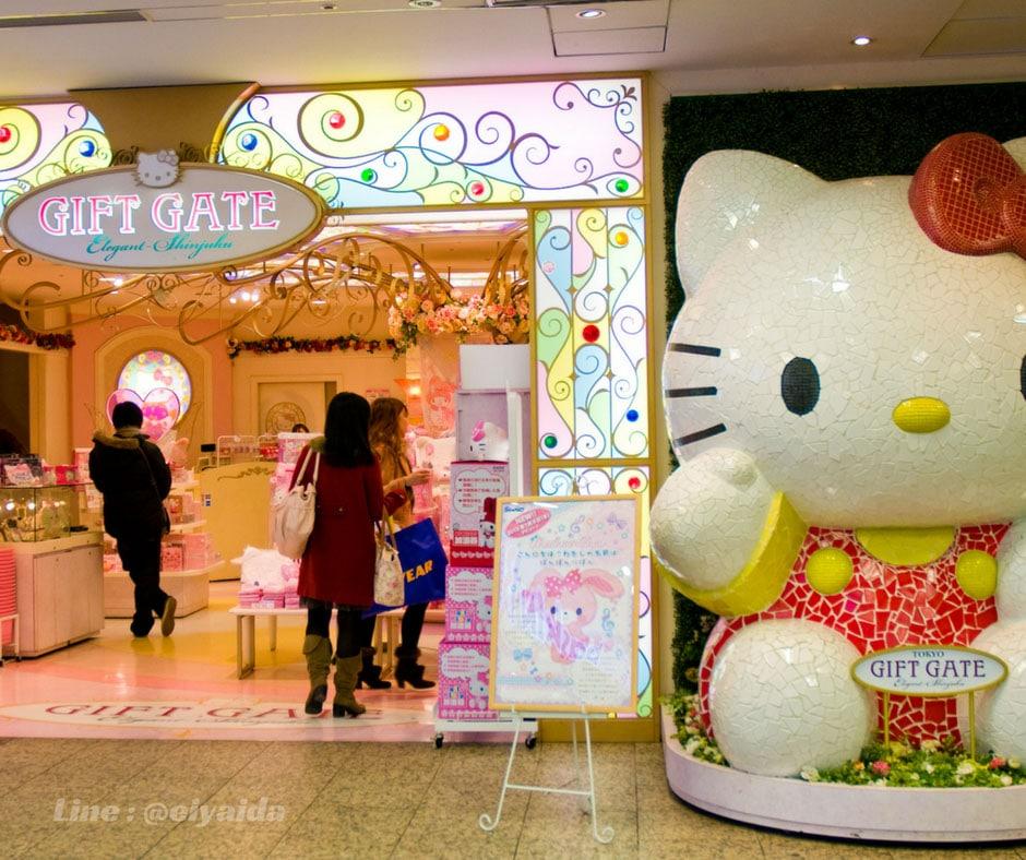 ช็อปปิ้งย่านชินจูกุ ที่ Sanrio Gift Gate