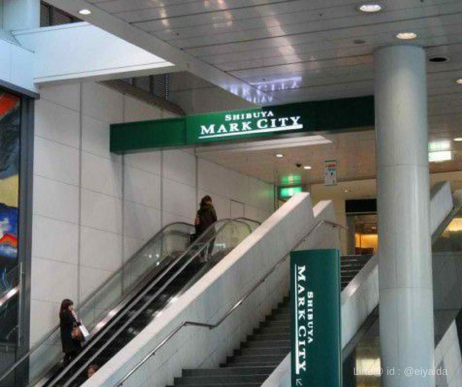 17 ห้างดังย่านชิบูย่า - Shibuya MARK CITY
