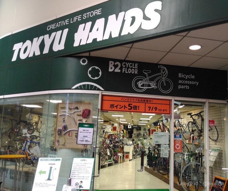 17 ห้างดังย่านชิบูย่า - Tokyu Hands Shibuya