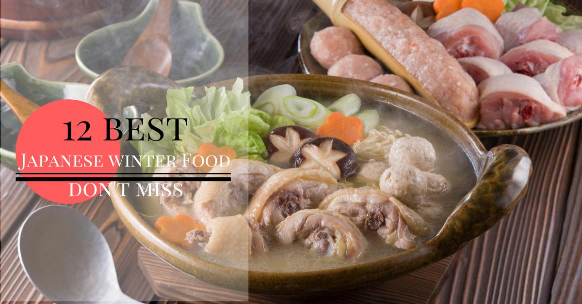 อาหารหน้าหนาวของญี่ปุ่น