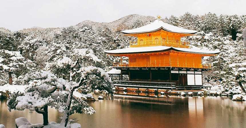 เที่ยวเกียวโตหน้าหนาว