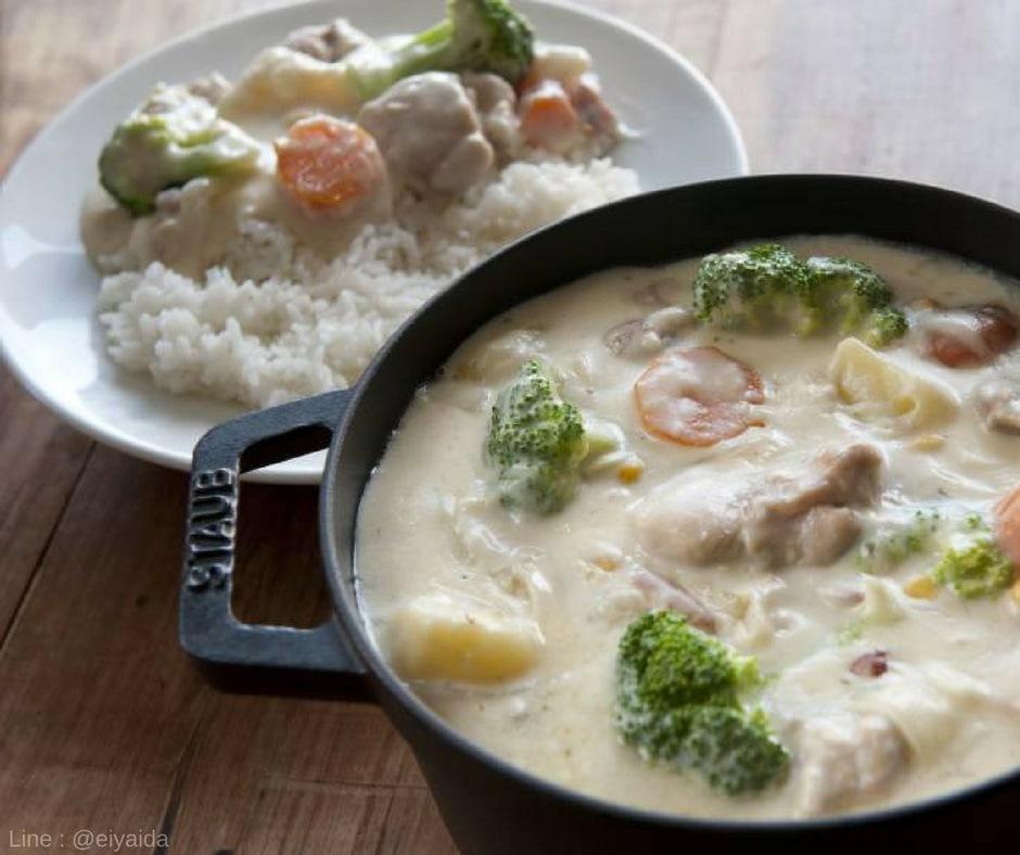 White Stew - อาหารหน้าหนาวของญี่ปุ่น