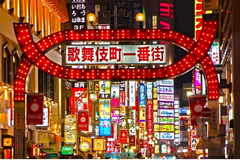 ย่านอันตรายในญี่ปุ่น - คาบูกิโจ