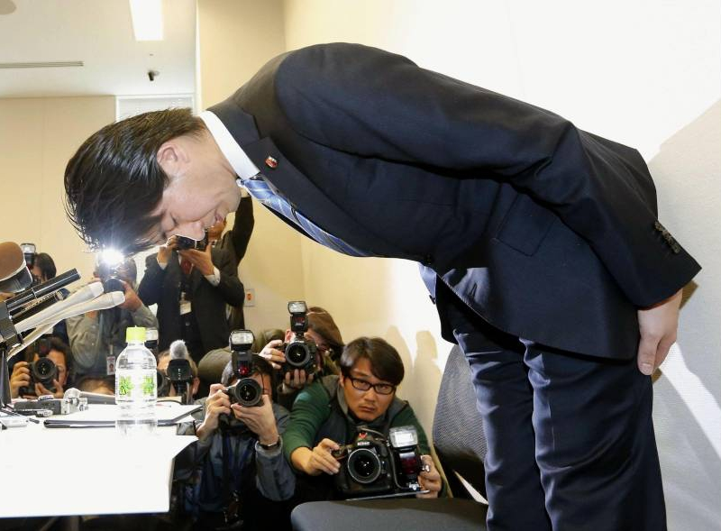 การคำนับแบบญี่ปุ่นพื่อขอโทษจาก CEO