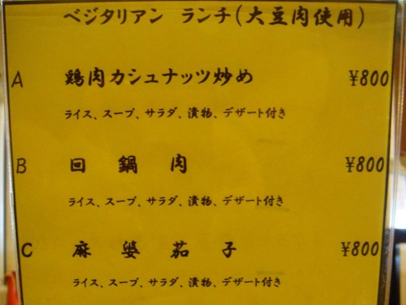 เมนูญี่ปุ่นล้วน
