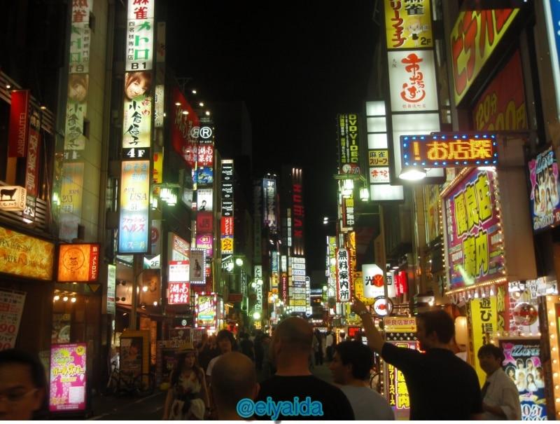 ย่านอันตรายในญี่ปุ่น - รปปงงิ