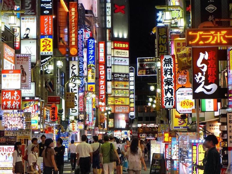 ป้ายแนวตั้งญี่ปุ่น