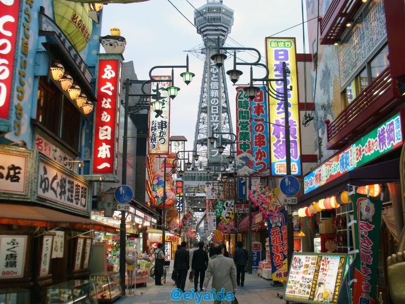 ย่านอันตรายในญี่ปุ่น - ชินเซไก
