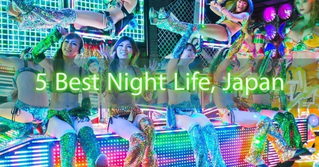 ชีวิตกลางคืนในญี่ปุ่น