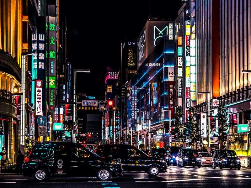 Ginza Night Life