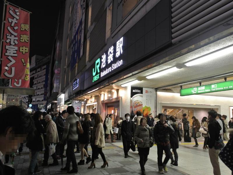 ย่านชุมชนแออัดโตเกียว ที่สถานีอิเคบุคุโระ