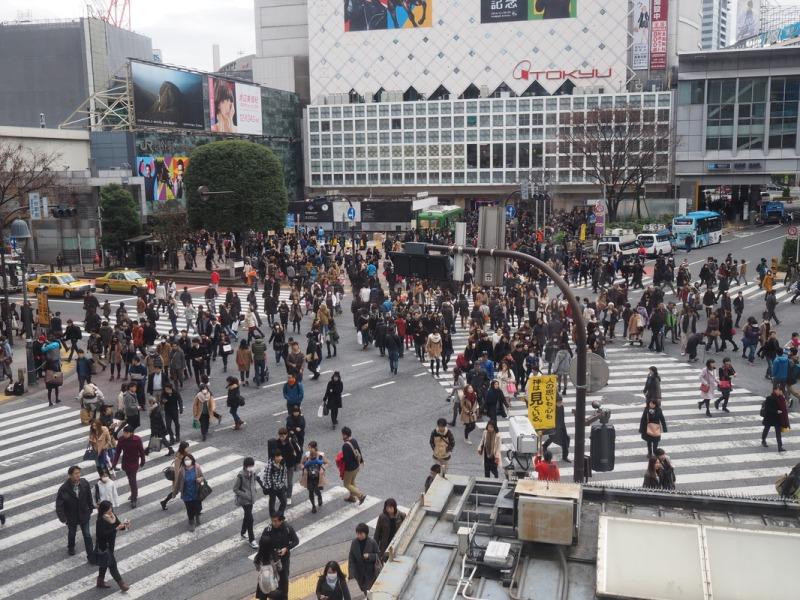 ย่านชุมชนแออัดโตเกียว แยกชิบุย่า
