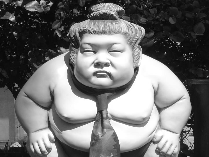 ตุ๊กตาซูโม่ญี่ปุ่น