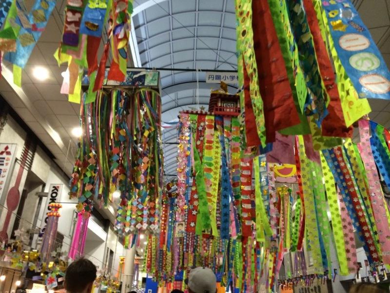Ichinomiya Tanabata Festival