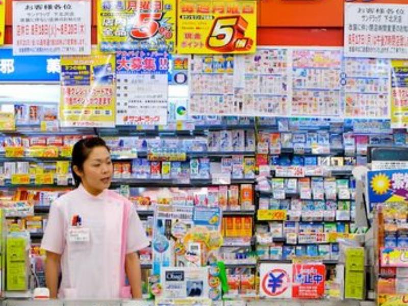 ร้านขายยาญี่ปุ่น